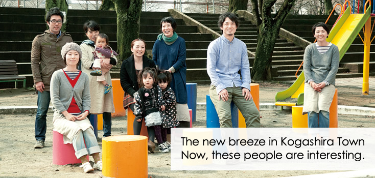 The New Breeze in Kogashira Town