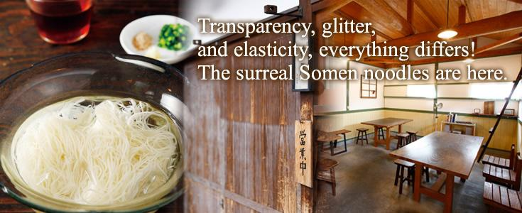 Transparency, glitter, and elasticity, everything differs! The surreal Somen noodles are here.
