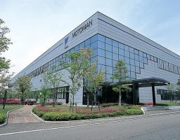 Yaskawa Electric Corporation's Motoman Center