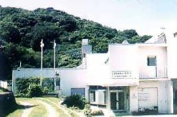 Kitakyushu Youth Hostel