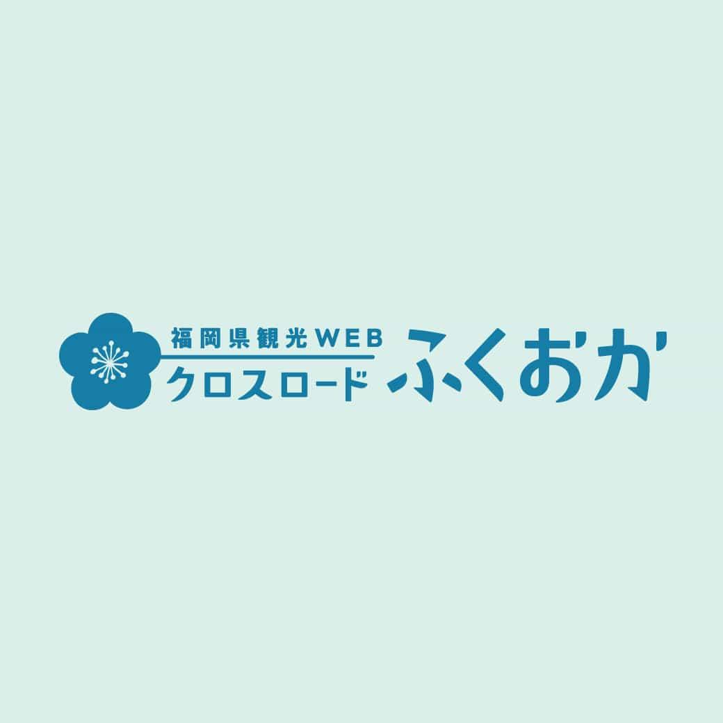 Fukuoka Prefecture Sightseeing Information Crossroad Fukuoka